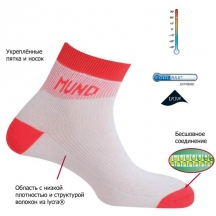 Носки Mund CYCLING/RUNNING 803