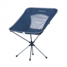 Кресло складное KingCamp ROTATION PACKLIGHT CHAIR 3951